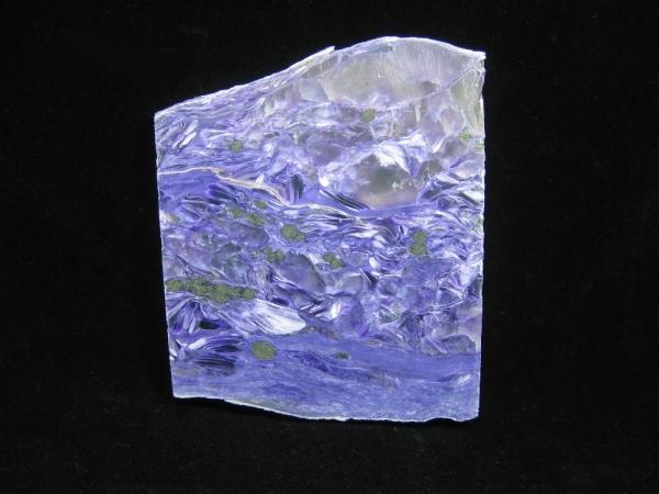 Charoite Slab, Siberia, Russia, 252.4 grams