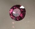 Loose Cut Tourmaline Gemstones