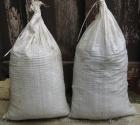 Tourmaline Gravel Sacks. approx. 50 lbs.